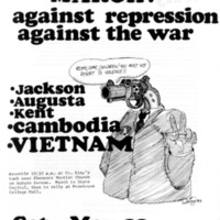 Strike Papers: Georgia: Emory University
